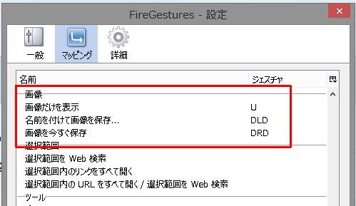 SnapCrab_2013-4-12_17-33-47_No-00