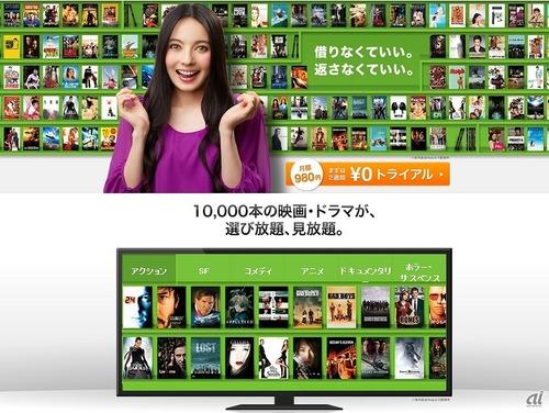 130503_movie_01