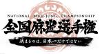 SnapCrab_2013-4-13_1-23-7_No-00 - コピー