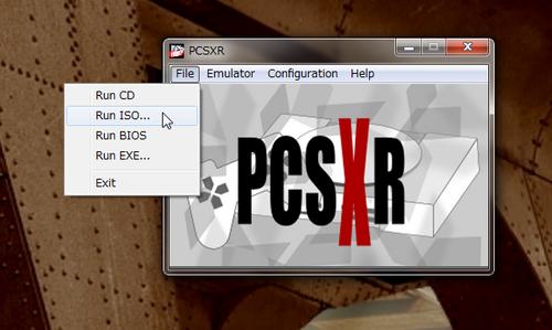 PCSX (5)