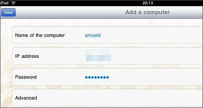 Splashtop Remote Desktop (4)