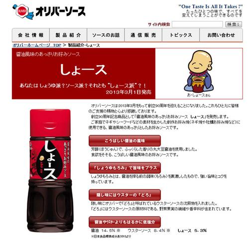 SnapCrab_2013-3-11_15-54-22_No-00