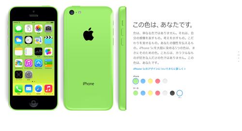 Ph014515