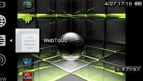 WebToGo Portal v2 (3)