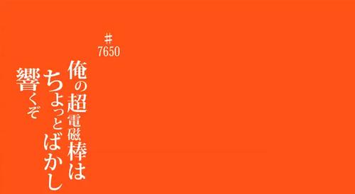 Ph000354