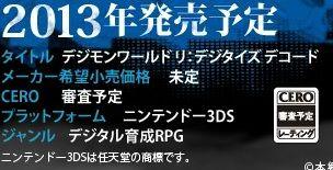 Ph002565