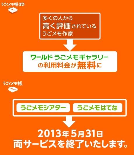 SnapCrab_2013-3-13_11-55-35_No-00
