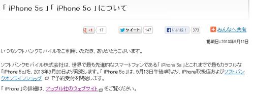 Ph014546