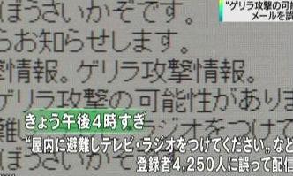P026381_s