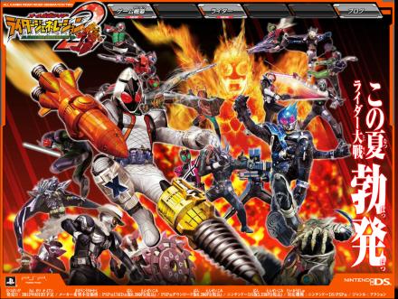 DS/PSP「 オール仮面ライダー ライダージェネレーション2  」 最新PV第1弾公開