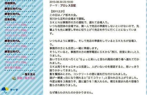 nishikawa1_580