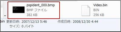 PSPident 0.51 (4)
