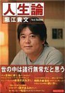 news (7)