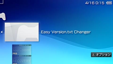 Easy Version.txt Changer (4)