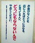 s_Ph001601