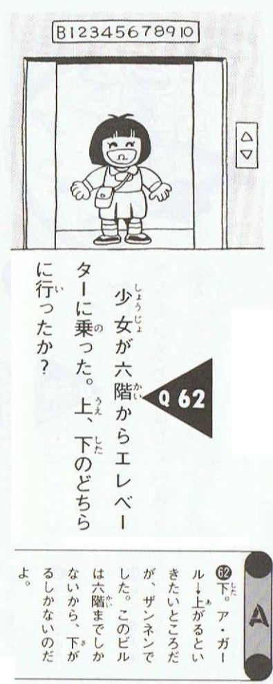 c (13)
