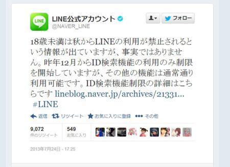 l_sk_line