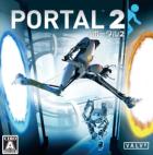 ポータル2 (4)
