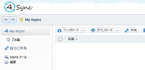 SnapCrab_2013-4-1_20-22-37_No-00