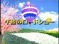 s_20120423_fujitv_07