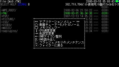 f5b8b3fb.jpg