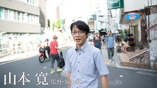 006-yamamoto_main01