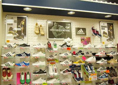 stores_l_09_s
