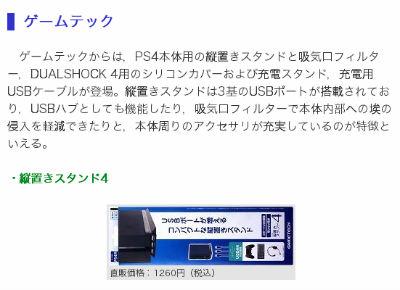 P001850_s