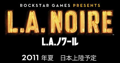 L.A. NOIRE (1)