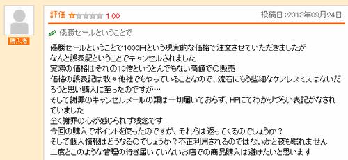 Ph015539