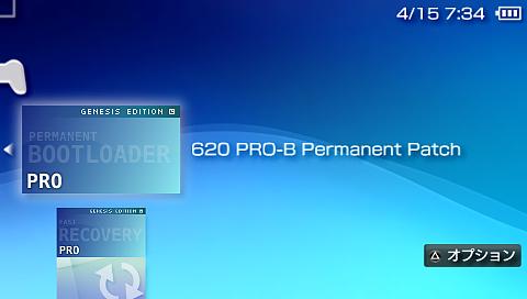 Autoinstaller 6.20 PRO-B4 (2)