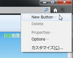 External Application Buttons 2 (9)