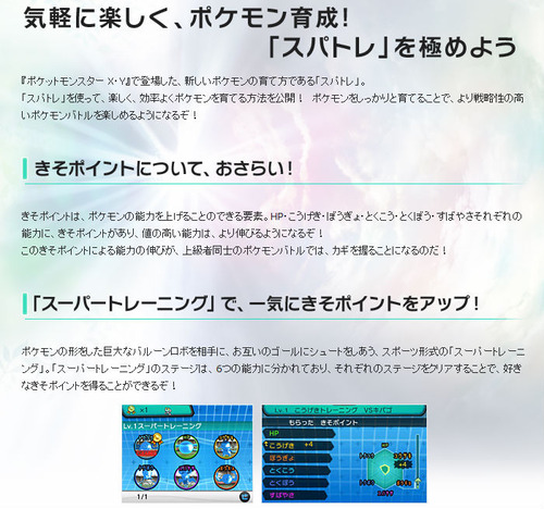 Ph020197_s