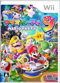 マリオパーティ9 (2)