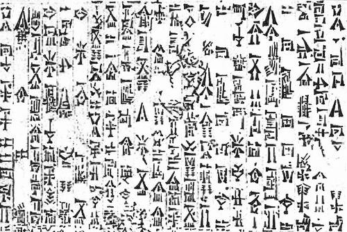 kusabigata-moji1