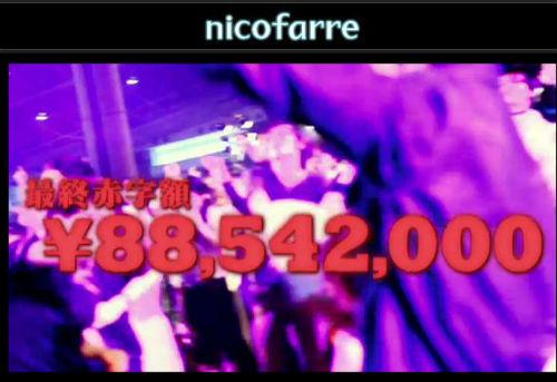 ah_nico1