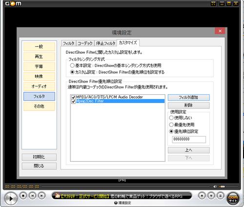 greenshot_2012-17-13-44