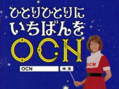 AIB-OCN0914