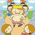 s_裸の王様