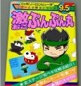 SnapCrab_2013-4-15_2-39-31_No-00