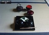 懐石道具01