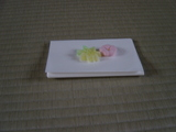 干菓子 2