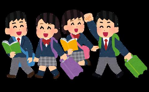 travel_happy_school_blazer_set