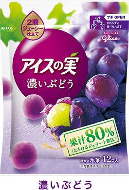 18w_top_grape