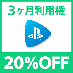 days-of-play-2020-ps-now-subscription-3m-01-22may20-ja-jp