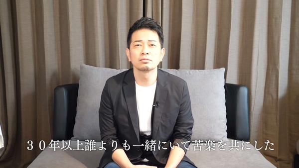 miyasako (8)