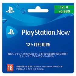 playstation-now-posa-12-month-image-block-01-jp-10jan20