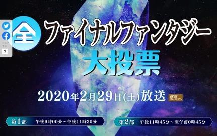 2019y12m20d_165236856-940x588