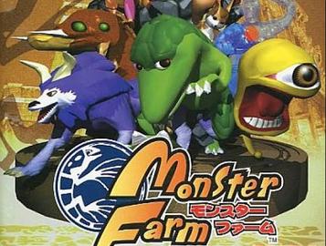 monsterfarm