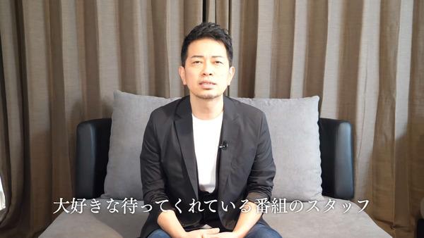 miyasako (6)